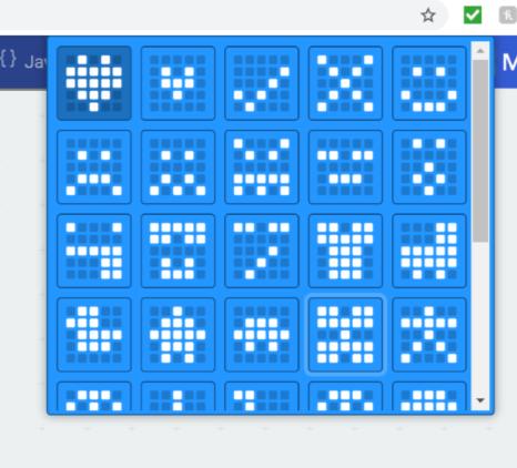microbit block shape icons
